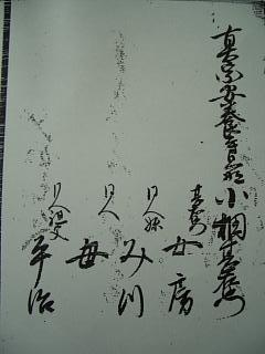 CIMG1739.JPG